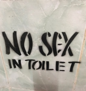 no sex in toilet