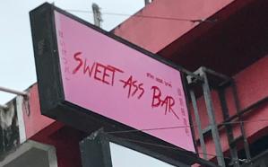 Sweet Ass Bar